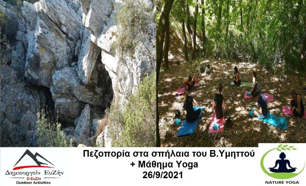Hike & Gym